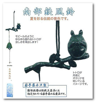2012-07-19_105819.png